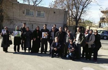 Evin Prison vigil on Nowruz, Persian New Year