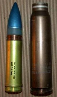 30 mm artillery