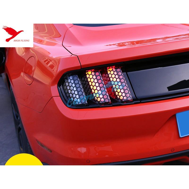 Ford Daytime Running Light Module