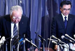 CEO Suzuki mundur - Mengundurkan diri - Kasus sama dengan Mitsubishi