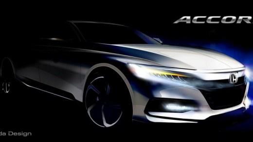 Teaser Honda Accord 2018