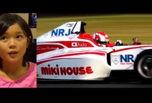 Juju Noda ingin jadi juara dunia F1 wanita pertama