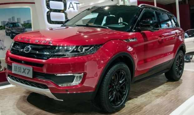 New Landwind X7 tiruan Range Rover Evoque KW