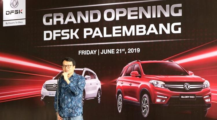 Dealer DFSK Palembang Resmi dibuka