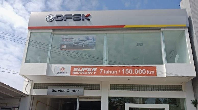 Dealer DFSK Palembang dibuka