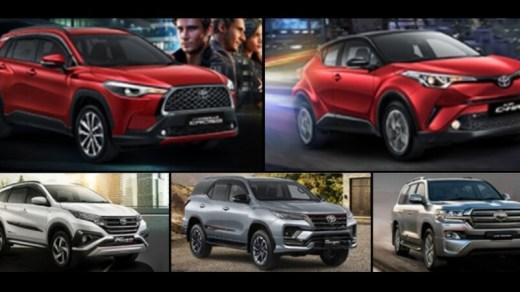 Daftar Harga SUV Toyota - November-Desember 2020