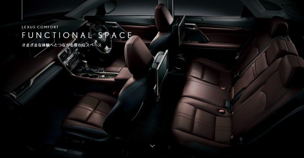 新型レクサスRX内装画像後部座席