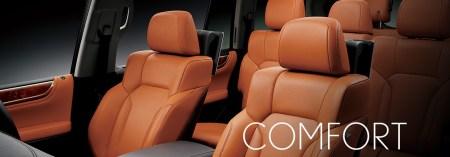 新型レクサスLX570の内装レビュー【後部座席・ラゲッジ・居住性】クライメイトコンシェルジュこそレクサスブランドの実力。