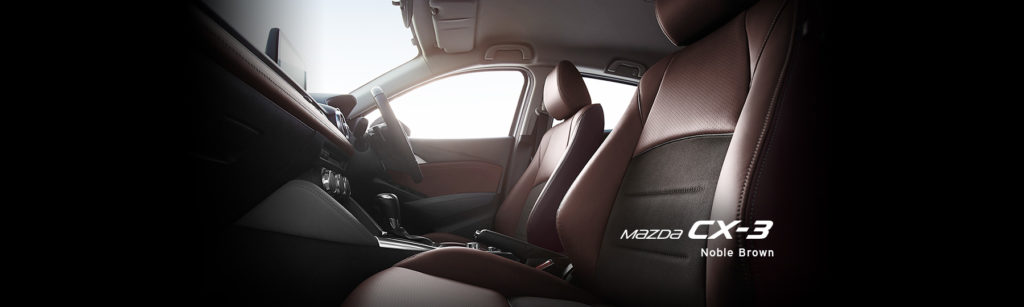 新型CX-3特別仕様車NobleBrown画像