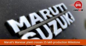 Maruti Manesar plant