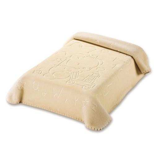 Κουβέρτα Βρεφική Αγκαλιάς 80×110 Belpla Ster 521 Beige