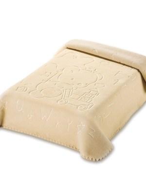 Κουβέρτα Βρεφική Αγκαλιάς 80x110 Belpla Ster 521 Beige