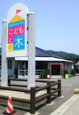 ツリーピクニックアドベンチャー 池田 いけだ 家族旅行 福井 スタジオ・カーサ