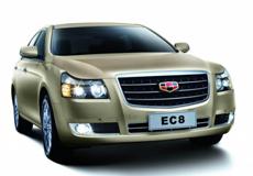 Engrand EC820 Renta de auto Engrand EC820 en Cuba  Autos Categora Medio Alto