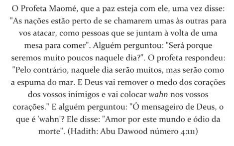 Hadith Abu Dawud 4 111