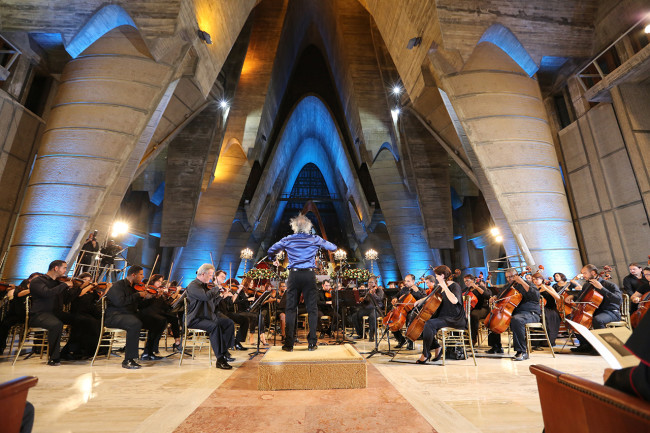 Banco Popular XVIII Concert - Virgen de la Altagracia
