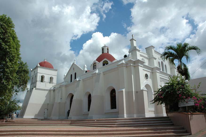 """Dominican Republic's """"Día de la Virgen de las Mercedes"""""""