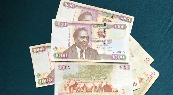 Xelim Queniano a moeda o Quênia