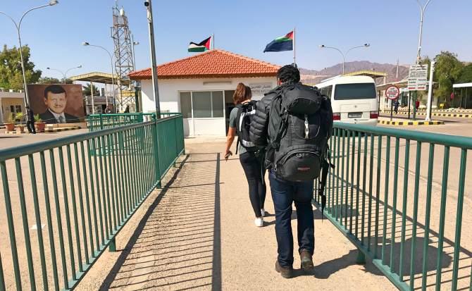 Como ir de Eilat em Israel até Petra