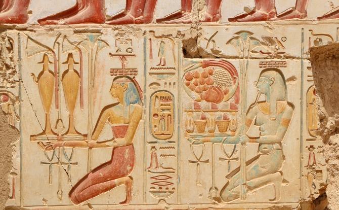 Templo de Abydos