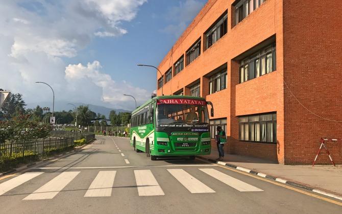como ir do aeroporto ao centro de Kathmandu