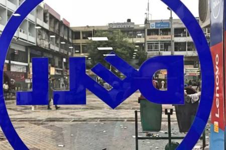 Nehru Place: o melhor lugar para compra de eletrônicos na Índia