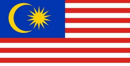 Malásia, informações práticas para sua viagem