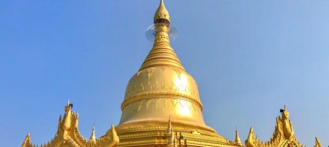 O que fazer em Yangon – 13 Principais Atrações