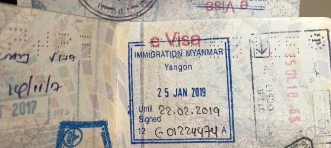 Como tirar o Visto para o Myanmar pela internet – Passo a passo!