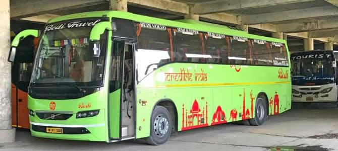 Como ir de New Delhi para Dharamshala, de ônibus