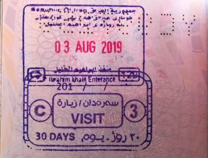 Viagem pelo Curdistão do Iraque
