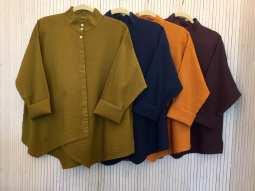 Asymetric Cotton Shirt £219
