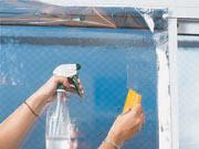 Films plasticos para ventanas - Desplegar