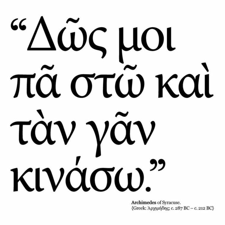 Frases Cortas En Latín Y Griego Para Diseños De Tatuajes Originales
