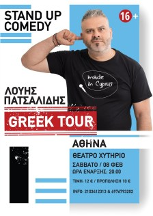 LOUIS STANDUP GREECE ATHENS