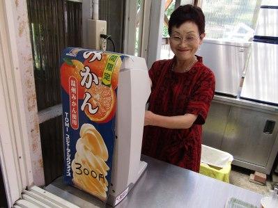 Mikan (Japanese mandarin orange) ice cream at Jogasaki Orange Village