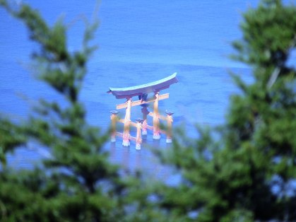 A view of the Great Torii from the top of Mt. Misen
