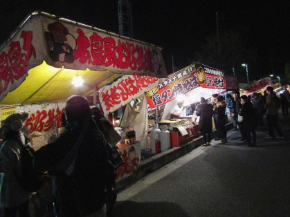 Just a few of the dozens of food vendors lined up around Chichibu Station