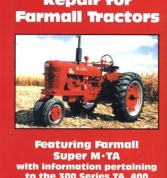 farmall torque amplifier repair video dvd  [ 1200 x 1723 Pixel ]