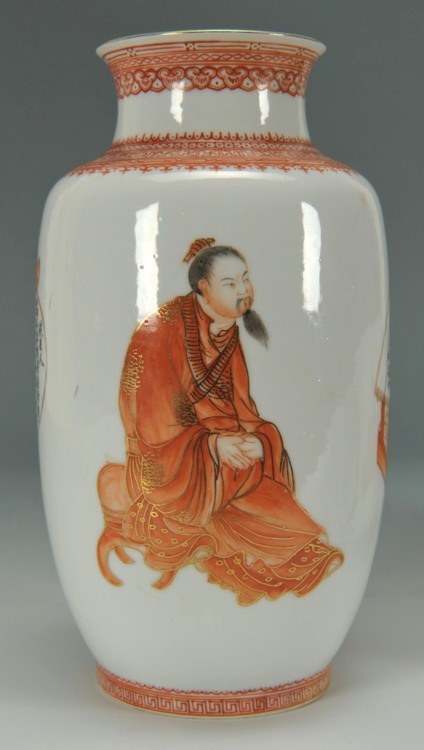 Lot 195 Pair Of Chinese Republic Porcelain Vases