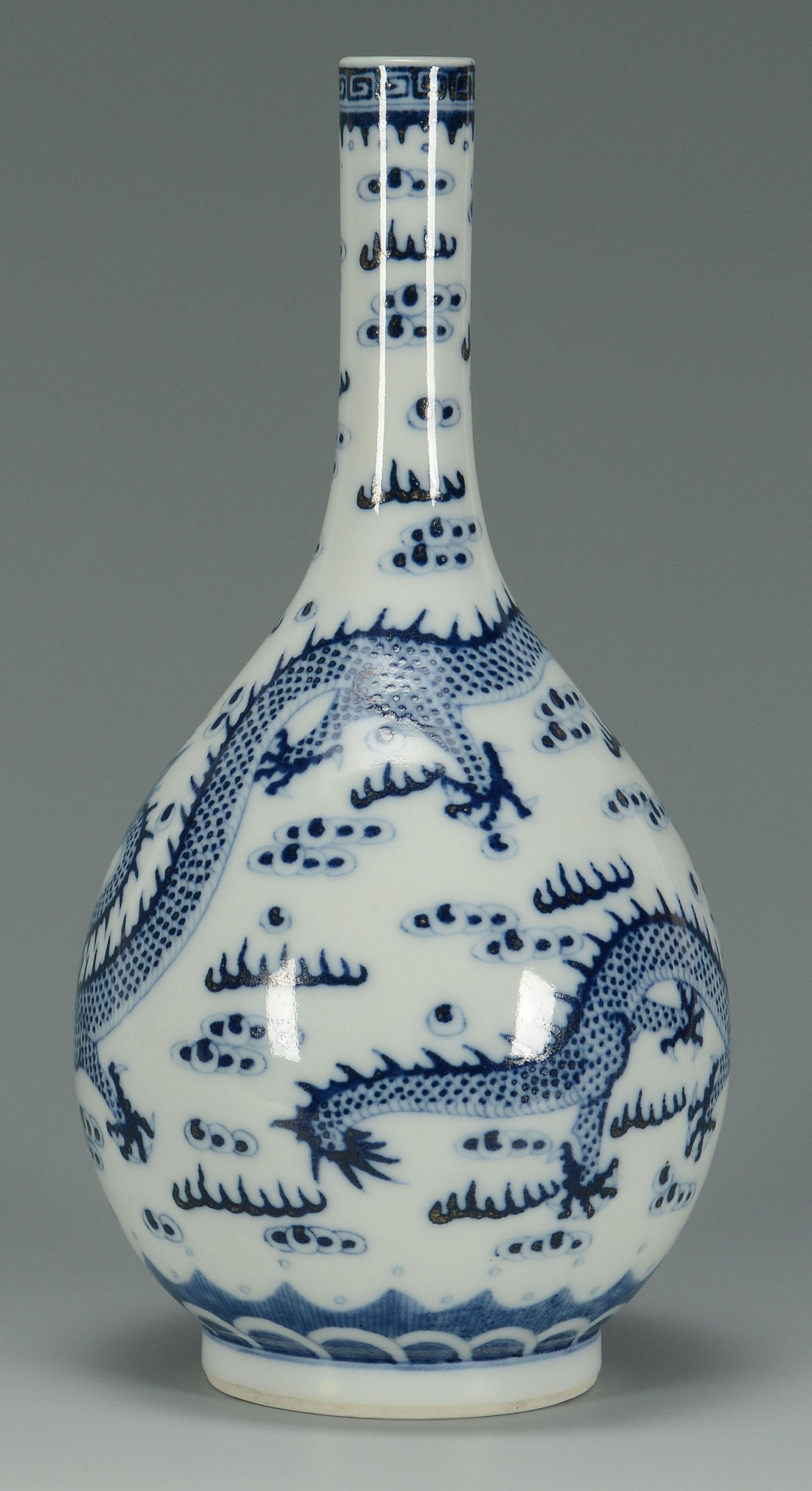 Chinese Porcelain Blue  White Bottle Vase