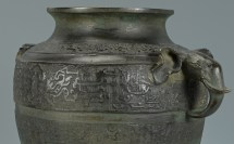 Lot 19 Large Chinese Bronze Lidded Urn With Elephants