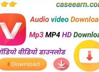 Vidmate डाउनलोड। Vidmate App Download. विद मेट विद मेट।विद मेट डाउनलोड करना है एप्स मुझे । विद मेट एप्स।