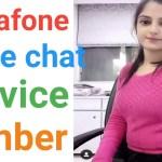 Vodafone voice chat service number 55121। यहां पर लड़की आपकी कॉल का इंतजार करती है ।