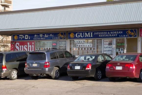 Scarborough Dishcrawl II — Gu-Mi — Front of the Restaurant