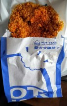 The Month That Was... November 22nd - December 26th, 2015 — Hot-Star Large Fried Chicken — Fried Chicken
