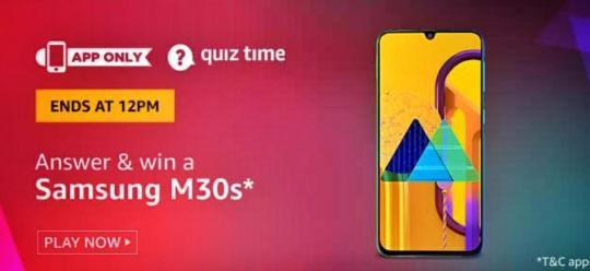 Amazon Samsung M30s Quiz Answers