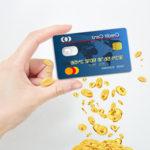資金新選擇刷卡換現真方便