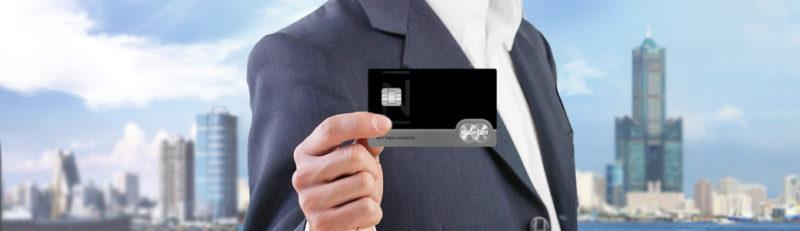 高雄刷卡換現金,信用卡換現金,刷卡換現金,線上刷卡換現金