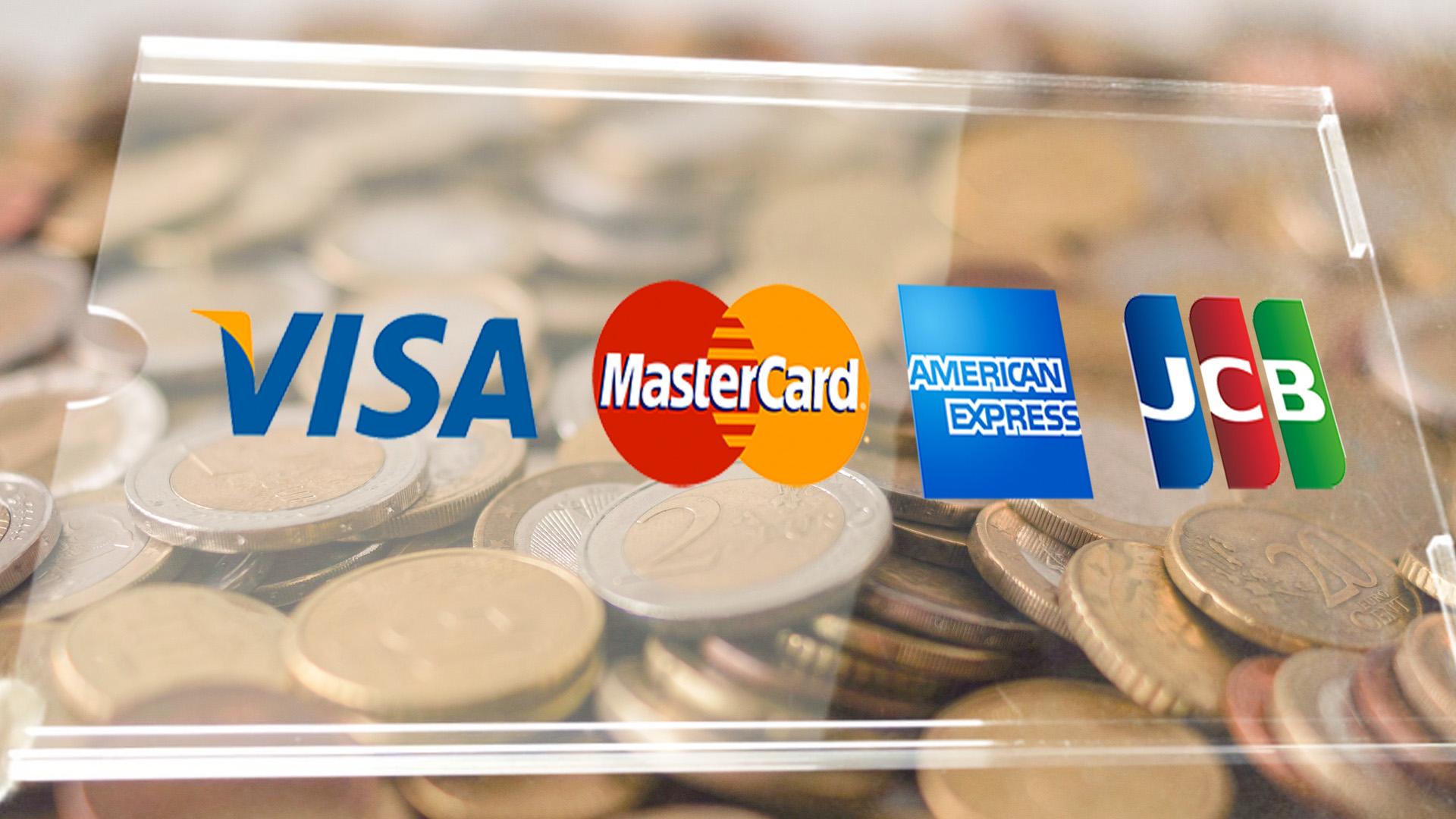 台北刷卡換現金,線上刷卡換現金